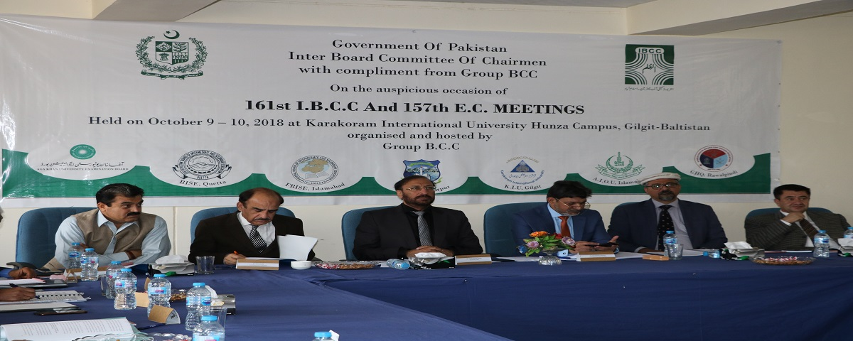 161st IBCC & 15th E.C meetings