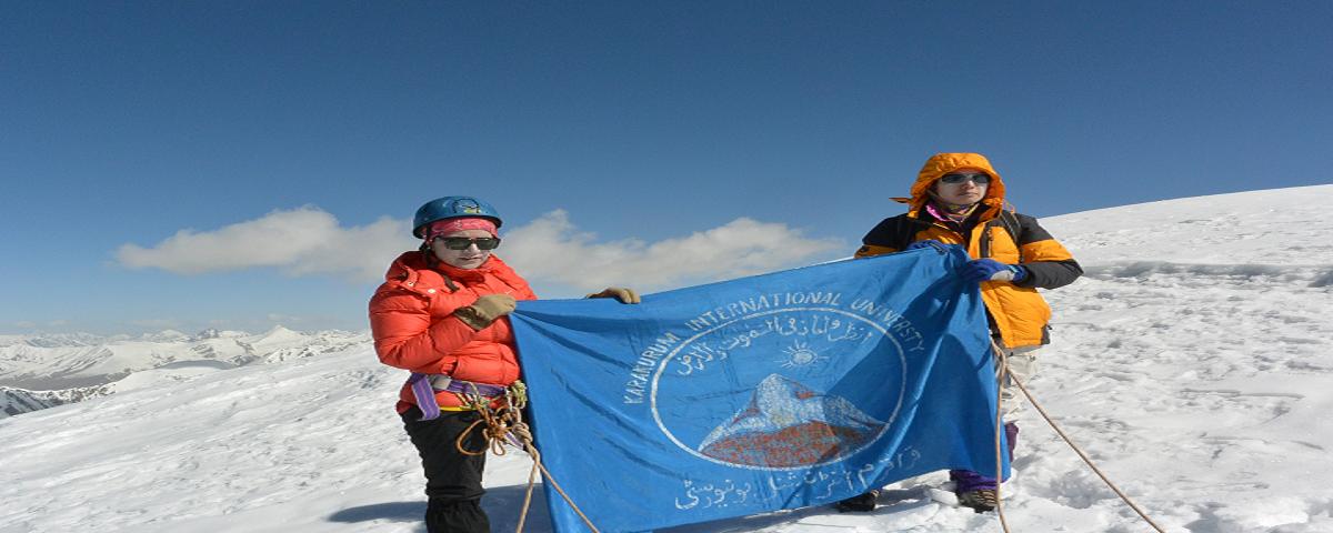 Mingling Peak Summit